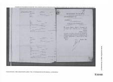 Pusich Alexander Kurt 003